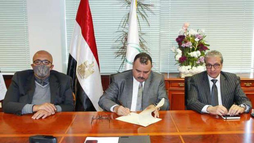 تعاون بين البريد المصري و ميل امريكا