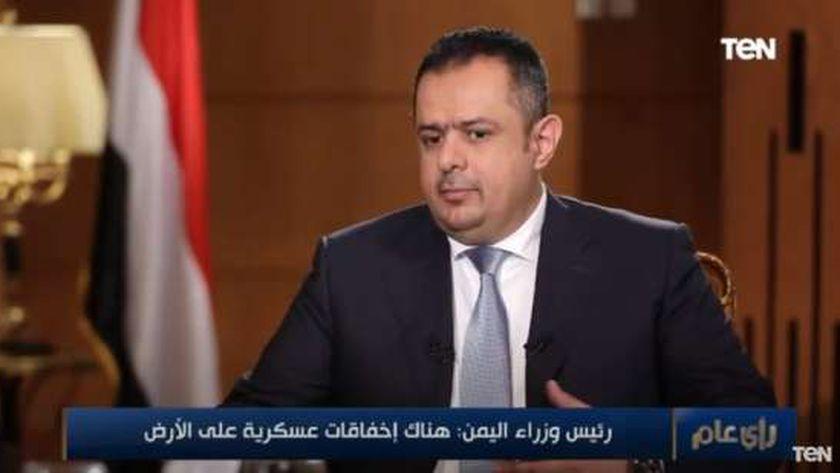 معين عبدالملك