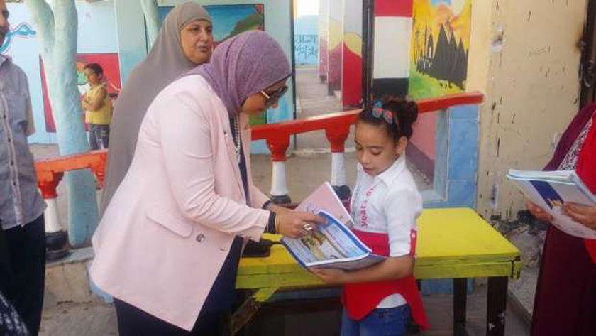 مدارس كفر الشيخ تستعد للعام الدراسي الجديد