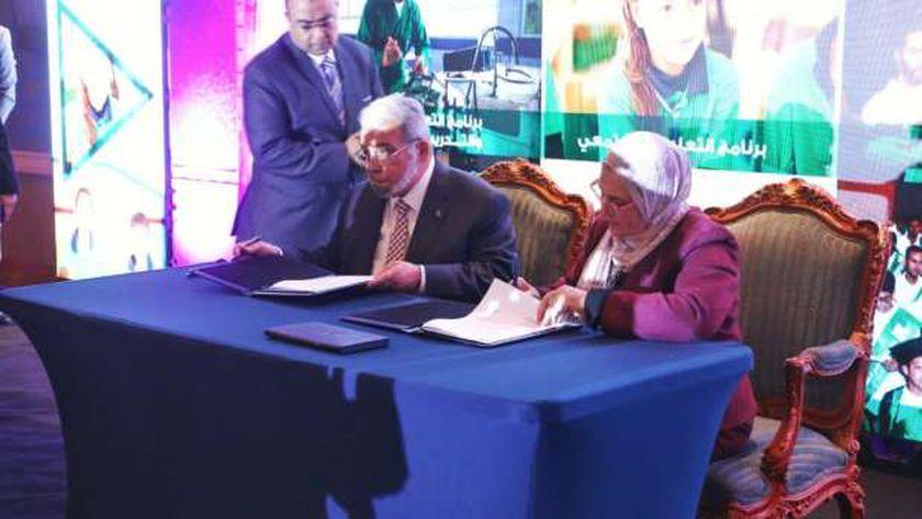 """بروتوكول تعاون بين EBE  و""""مصر الخير"""" لتمويل 83 منحة دراسية"""