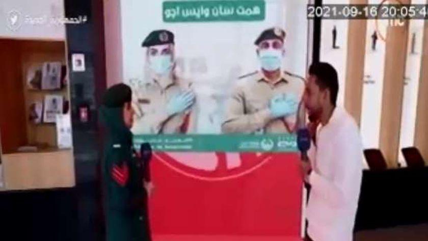 مركز الشرطة الذكي في دبي