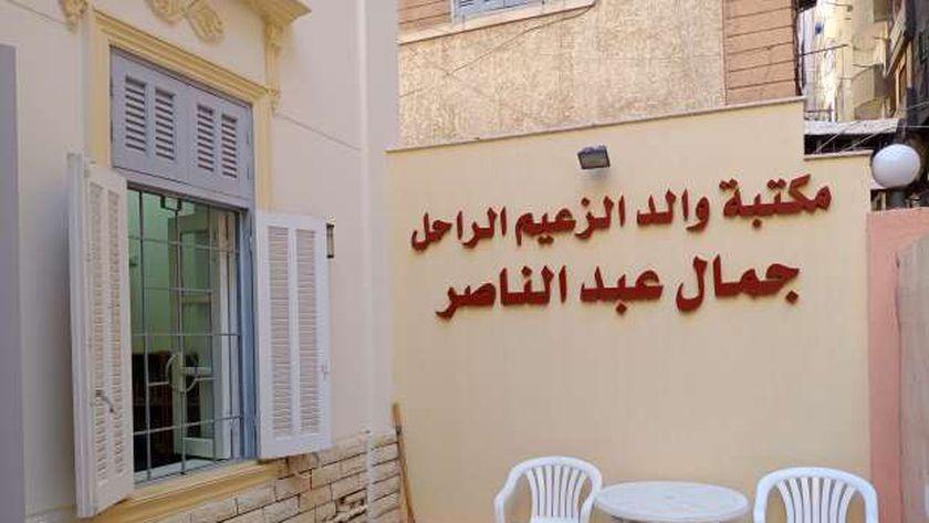 مكتبة جمال عبد الناصر في الإسكندرية