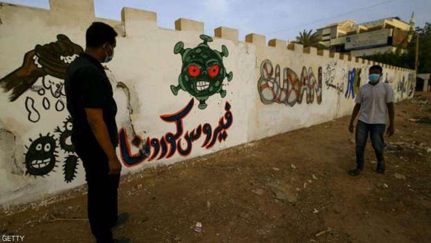 كورونا في السودان