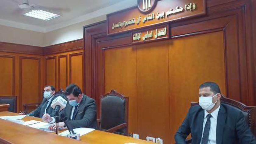 المحكمة الاقتصادية في الإسماعيلية