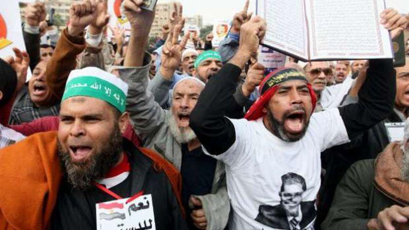 إرهاب الإخوان