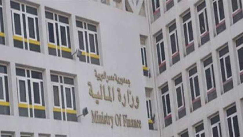 وزارة المالية- أرشيفية