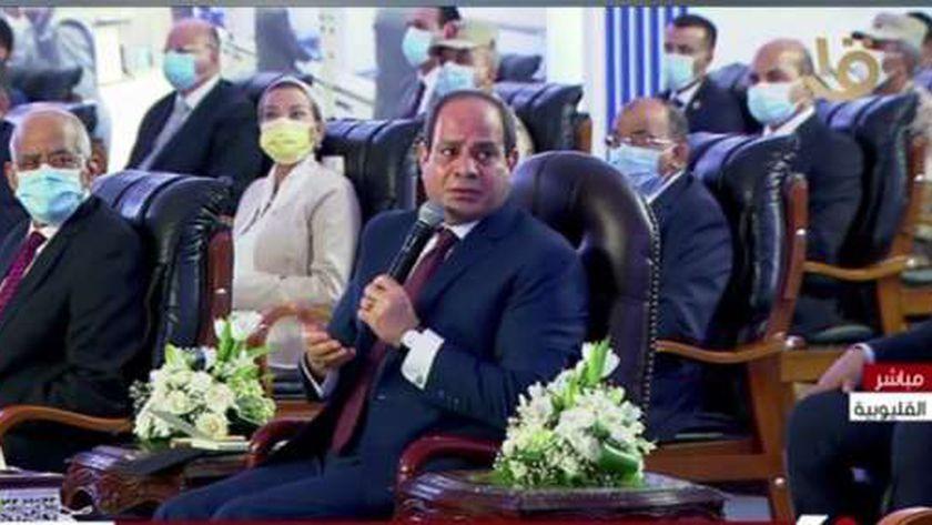 الرئيس السيسي اليوم