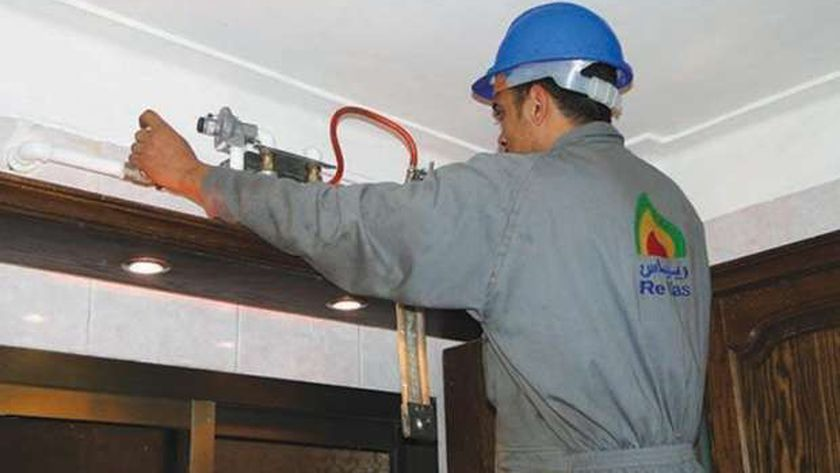 توصيل الغاز الطبيعي إلى المنازل