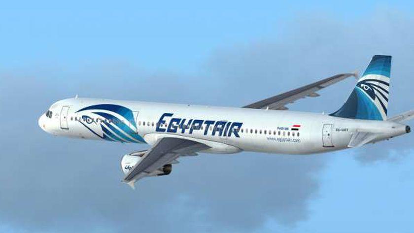 """مصر للطيران """"ارشيفية """""""