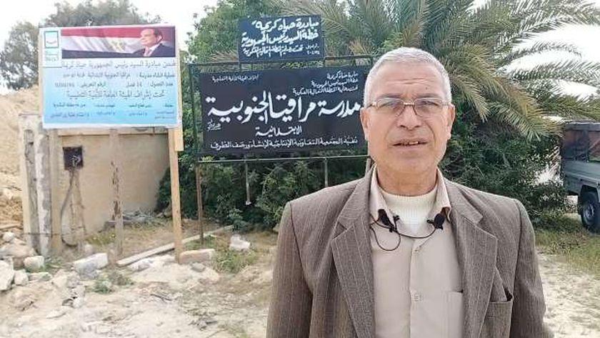 سعد الدين هجرس