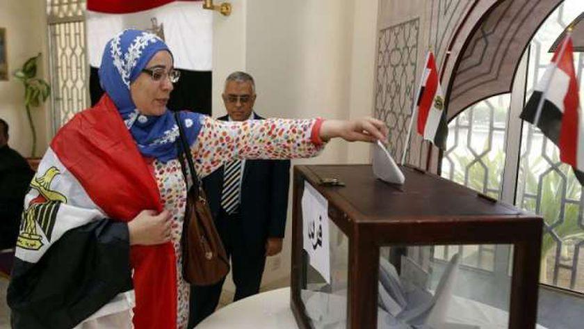 تنطلق انتخابات مجلس الشيوخ 11 أغسطس الجاري