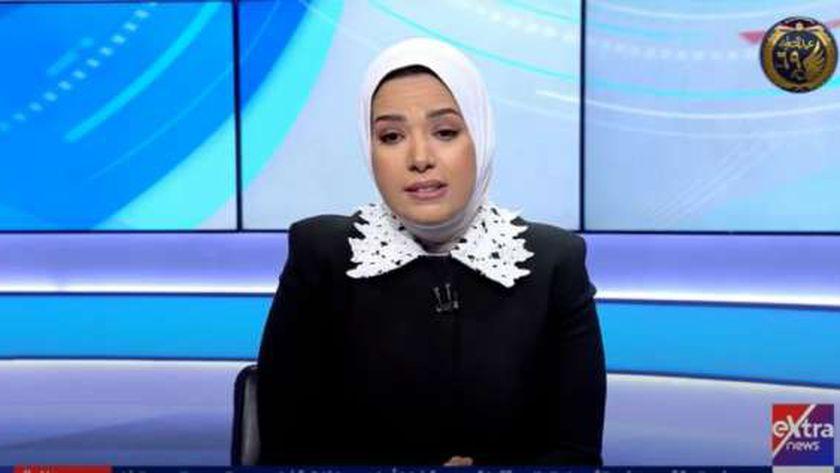 آية عبد الرحمن مذيعة قناة اكسترا