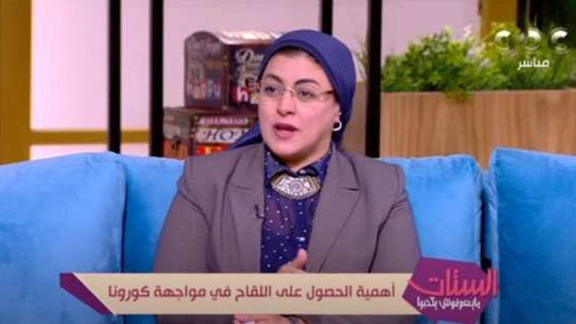 الدكتورة هبة والي رئيس الشركة القابضة للمستحضرات الحيوية واللقاحات «فاكسيرا»