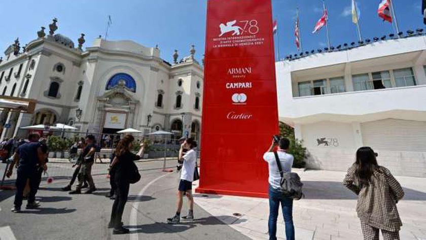 مهرجان فينيسيا السينمائي