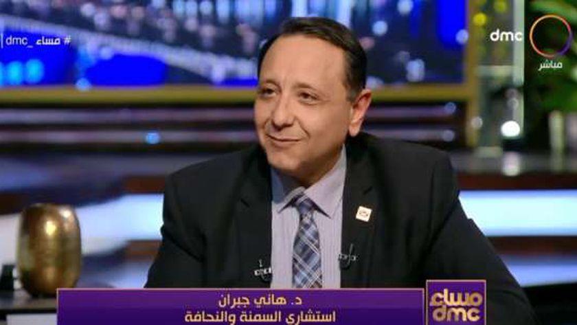 الدكتور هاني جبران استشاري السمنة والنحافة والأمراض الباطنية