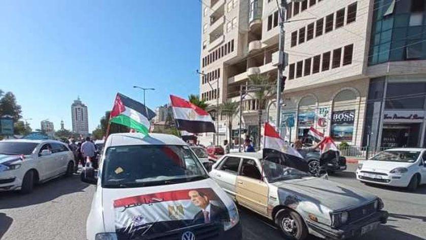 مسيرات شوارع غزة