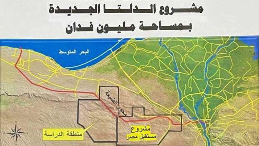 صورة التكلفة وموعد الانتهاء.. كل ما تريد معرفته عن مشروع «الدلتا الجديد» – مصر