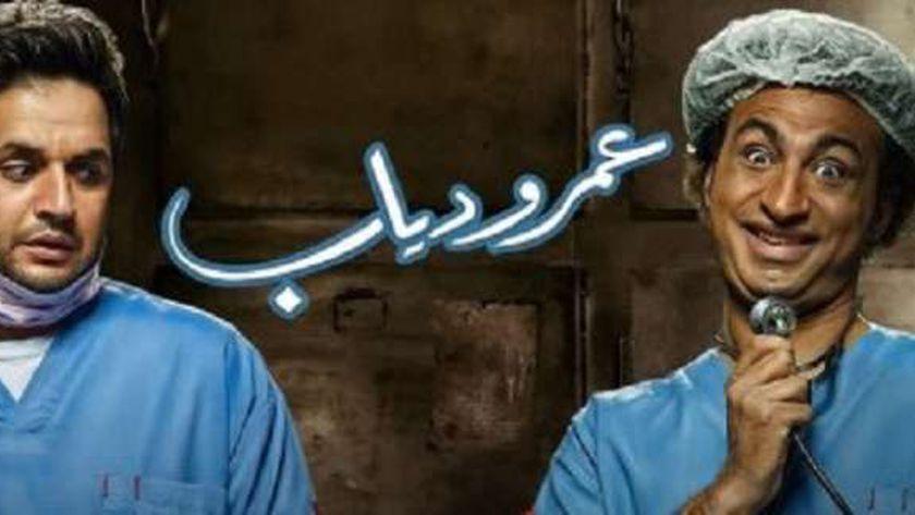 سليمان عيد ضيف الحلقة السابعة من مسلسل عمر ودياب