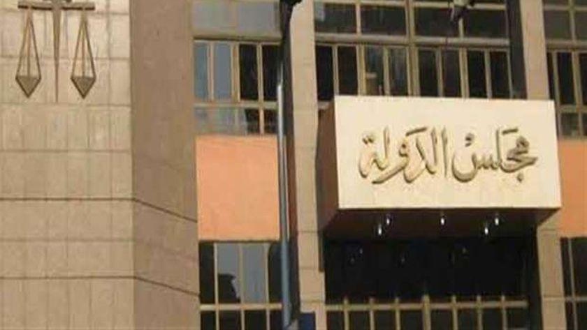 صورة رسميا.. مجلس الدولة يعتمد الحركة القضائية لأعضاء محكمة القضاء الإداري – مصر