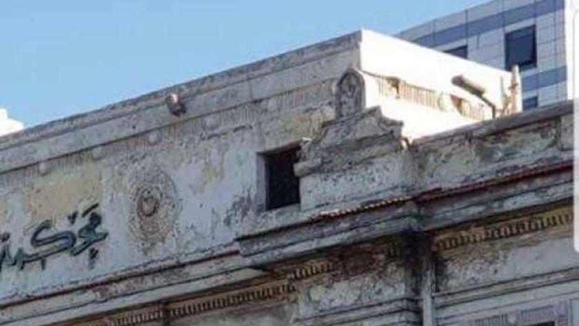 محكمة الإسكندرية