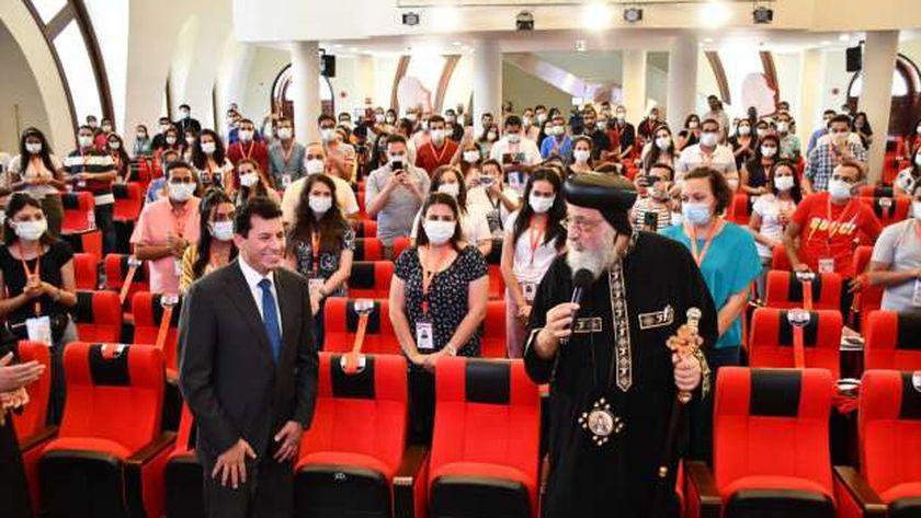 وزير الشباب والبابا تواضراس الثاني خلال ملتقى  شباب لوجوس