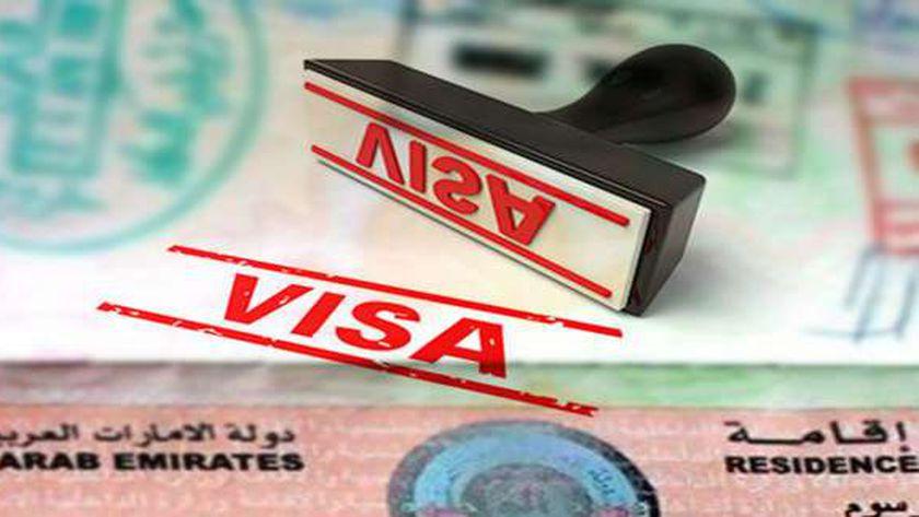 شروط الحصول على التأشيرة السياحية للإمارات