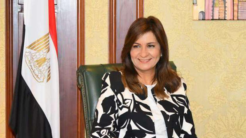 السفيرة نبيلة مكرم وزيرة الهجرة.. صورة أرشيفية
