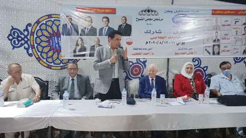 """مؤتمر جماهيري لدعم مرشحي """"مستقبل وطن"""" في انتخابات """"الشيوخ"""" بالشرقية"""