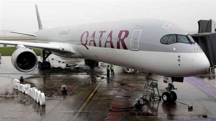 طيران الدوحة