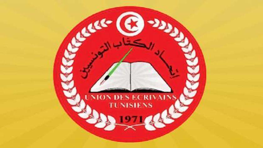 اتحاد الكتاب التونسيين