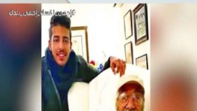 محمود ياسين وحفيده