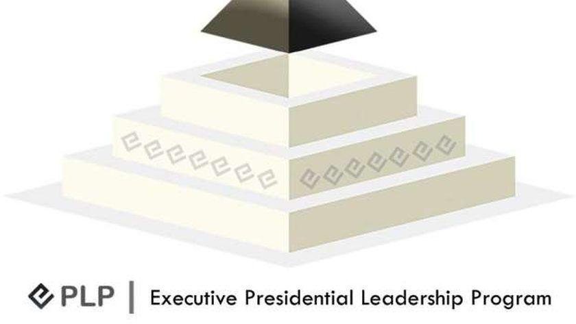 المحافظات تستقبل الدفعة الثالثة من البرنامج الرئاسي لتأهيل التنفيذيين