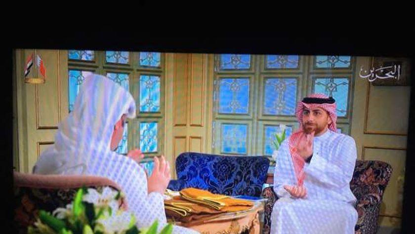 علم مصر على تليفزيون البحرين