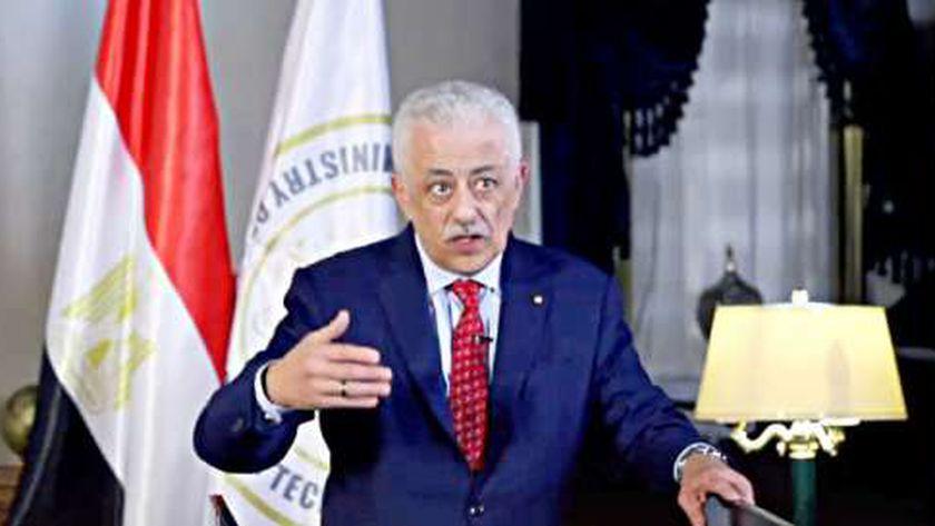 طارق شوقي: اللي بيحصل في الثانوية العامة