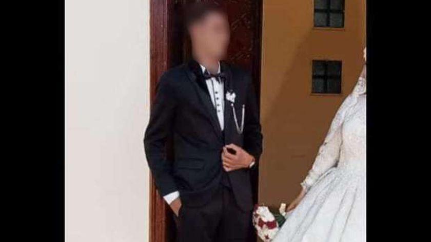 عريس الفيوم المتوفى عقب زفافه بأيام