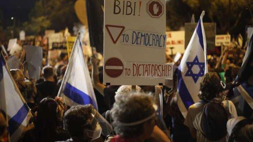مظاهرات إسرائيل