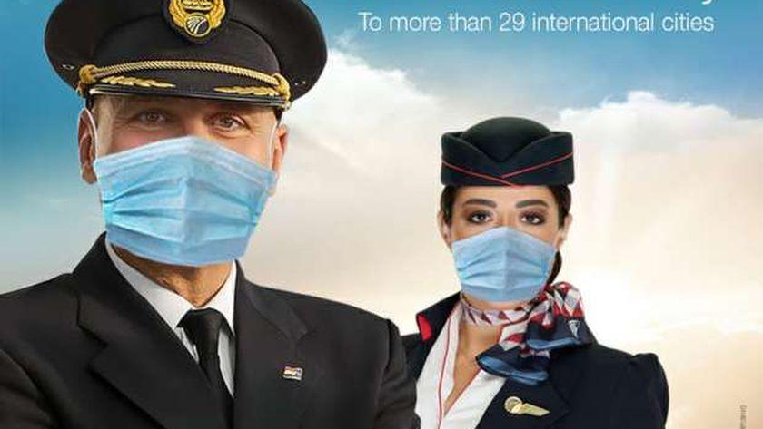38 رحلة تقل 3236 راكب من جنسيات مختلفة تغادر القاهرة في أول يوم عمل