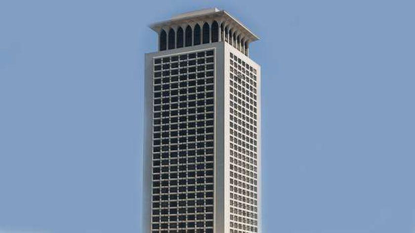 مبنى وزارة الخارجية