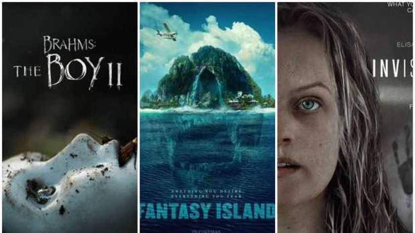 أفلام الرعب في السينمات