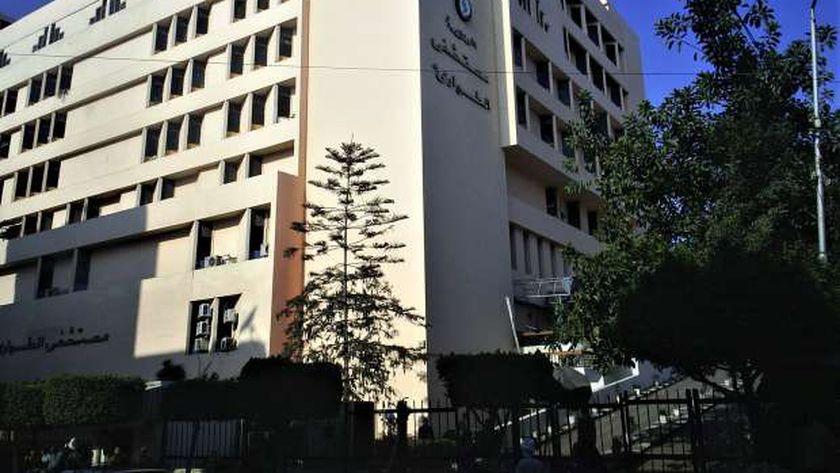 مستشفى الطوارئ - جامعة المنصورة