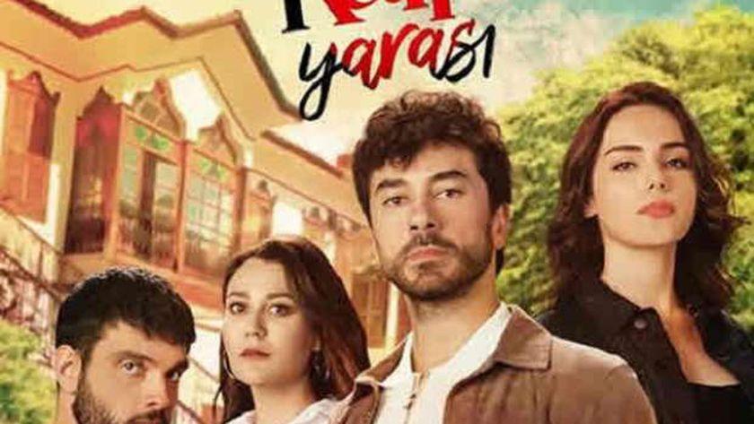 أبطال المسلسل التركي جرح القلب