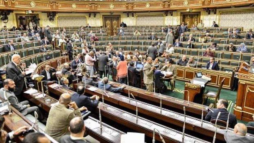 أعضاء مجلس النواب خلال جلسة عامة