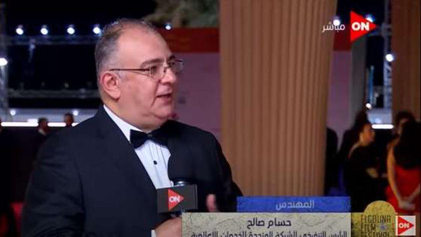 المهندس حسام صالح