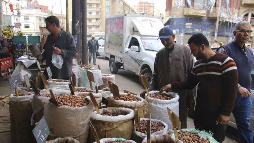 أسعار الياميش في مصر اليوم