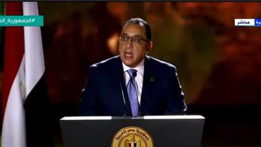 الدكتور مصطفى مدبولي.. رئيس الوزراء