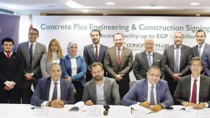 تحالف مصرفى يوقع عقد تمويل مشترك لشركة كونكريت للهندسة