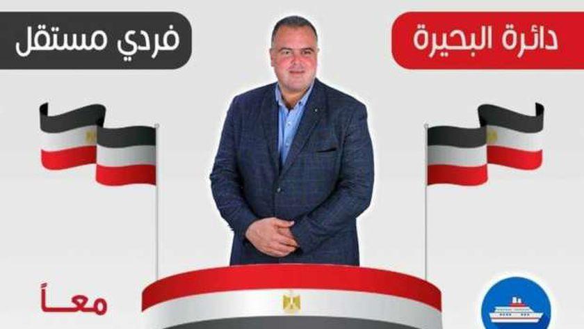 علم مصر مقلوب بالدعاية الانتخابية