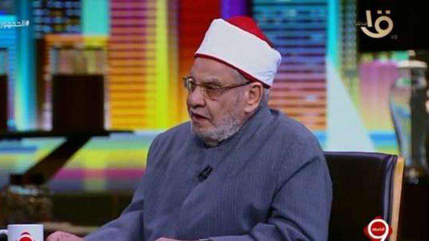 د.أحمد كريمة أستاذ الفقه بجامعة الأزهر الشريف
