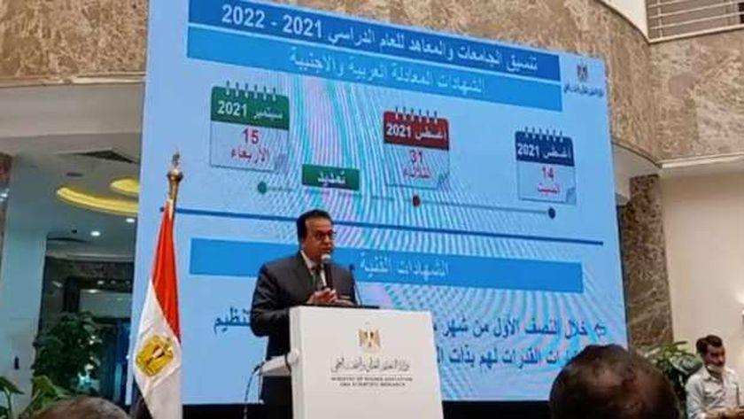 الدكتور خالد عبدالغفار وزير التعليم العالي والبحث العلمي