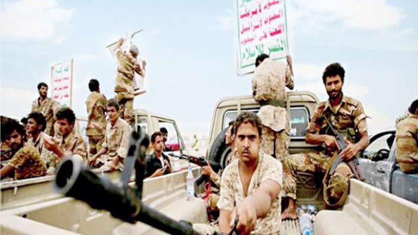 صورة أرشيفية من جماعة الحوثي الإرهابية